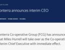 迈尔斯・胡瑞尔被任命为恒天然临时CEO(图|简历)
