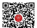 """通报   自治区纪委监委通报5起涉黑涉恶腐败和""""保护伞""""问题典型案例"""