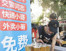 人民日报刊文:别让爱心冰柜遇尴尬,应在技术上预防乱拿