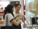 """双流机场进境免税店二期店开业 国际知名化妆品随便""""买买买"""""""