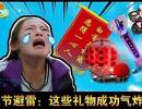 台湾众多男星心里的白月光,却因交往47任男友被骂汉子婊!如今和第48任男友怀孕生子…