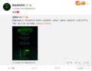 黑鲨手机2代定档10.23 新游戏神器来了
