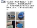 YY创始人李学凌胳膊植入芯片 生物黑客先驱还是行业新方向?