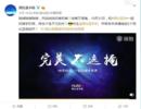外壳扔掉扔掉! 双屏设计努比亚X10月31日北京发布
