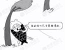 """大鱼漫画:""""山竹""""的破坏力为什么能这么强?"""