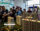 《在人间》第113期:我在北京买房子