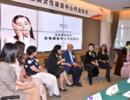 北京明德医院首届女性健康时尚沙龙成功举办
