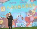 君舍传媒联手空速动画 打造国人儿童动画新IP