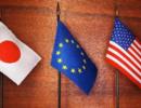 美欧日可能达成零关税:中国怎么办?