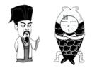 大鱼漫画:白居易告诉你,怎样在大城市住得容易