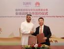 华为与迪拜旅游局签署全球战略合作协议