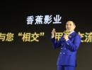 王思聪斥630万挖掘新编剧获员工称赞:有情怀有担当