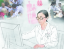 没有新娘的喜宴:记北京援疆的首位心理医生李颖