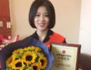 """杭州""""最美小姐姐""""捐造血干细胞 捐助对象母亲回信"""