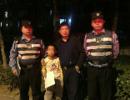 """""""星星的孩子""""武汉高速夜奔 警察""""对画""""帮他回家"""