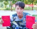 云南返乡大学生救火身亡:想留学 出事前刚办好护照