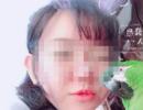 20多岁姑娘微博发遗书 热心网友生死营救