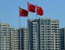 人民日报海外版:经济中考成绩不错 16省GDP破万亿