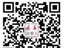 刘宝芳任吉林省药品监督管理局党组书记、局长