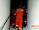 小区停电临产孕妇被困 消防员40分钟抬下23楼