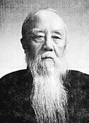 刘梦溪《学术与传统》:探究儒学精微 传承国学价值