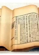 从现存最早的启蒙识字读本 看汉朝人的自信胸怀
