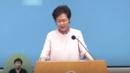 刘德华被香港反对派攻击 林郑月娥直言:很不公道!
