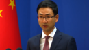 猖狂!百名国际学者因涉疆问题要求制裁中国 外交部霸气回击