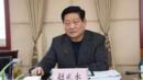 陕西省委原书记赵正永被查 最近一次露面在寺庙
