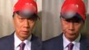 台湾首富郭台铭将考虑参选2020 提及台湾未来哽咽落泪