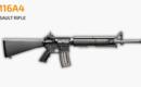 大忽悠?真实对比告诉你M16A4根本没加强