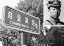 """哪位抗日英雄誉为""""民国武松"""" 曾徒手杀贼拳打猛虎"""