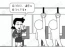 大鱼漫画:北京的地名为啥那么土?