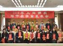 【88期】重磅:大国佛教第三弹!2017中国佛教的八大期待