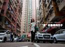 """《在人间》第119期:""""漂""""在香港的日子"""