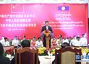 习近平出席老挝人革党总书记本扬举行的欢迎宴会