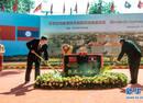 习近平同老挝国家主席一道出席医院奠基仪式