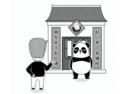 大鱼漫画:日本的经历告诉我们如何应对美国的贸易战