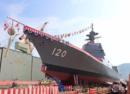 最新限量版?日本朝日级新驱为何只造2艘就停工?