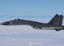 """首次护航轰6K""""绕岛巡航"""" 中国空军这型战机老当益壮"""