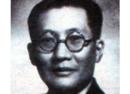 吴铁成曾是蒋介石的铁杆心腹 为何晚年却被蒋骂死