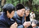 她13岁开始寻父75年 :爸爸,我来红岩村看您了
