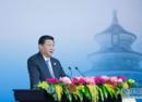 习近平论改革开放:适应和引领经济发展新常态