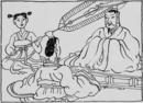 今天为何还要了解韩非子的东方帝王术?