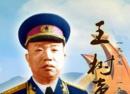 王树声大将红军时期善射出名 花甲之年展示枪法惊诧其子