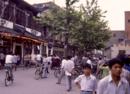 江苏苏州1983年,第一等富贵风流地