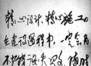 揭秘北京地铁一号线:1965年为战备而建 可防核打击