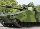 美为台湾量身打造坦克:学习中国老炮 专打滩头96