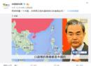 台湾青年发布短视频解读南海主权 引大陆青年怒赞