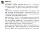 胡锡进:美国在市场上打不垮华为 请不要采取流氓手段